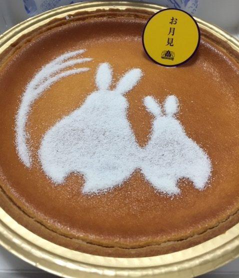 洋菓子のモロゾフ お月見デンマーククリームチーズケーキ 直径約17cm/2020年10月当社撮影