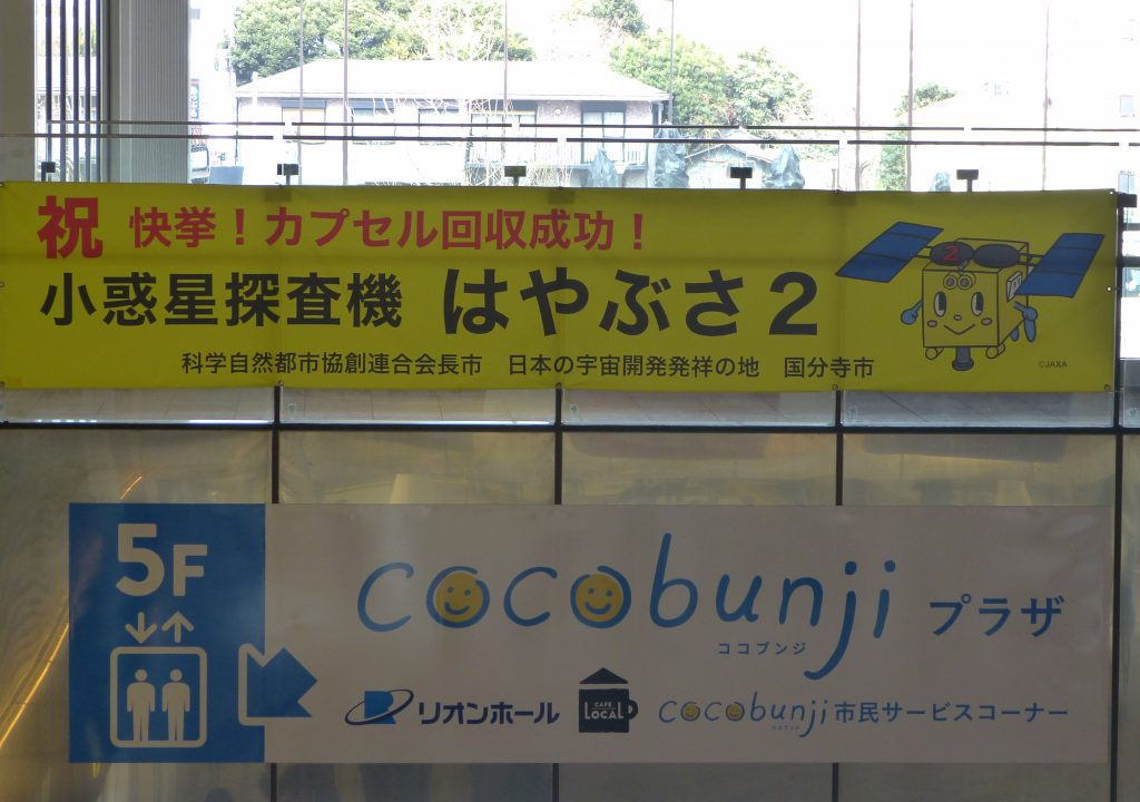 cocobunji westの2階、スターバックスコーヒー前の通路から、北側を望む。2021年3月当社撮影。