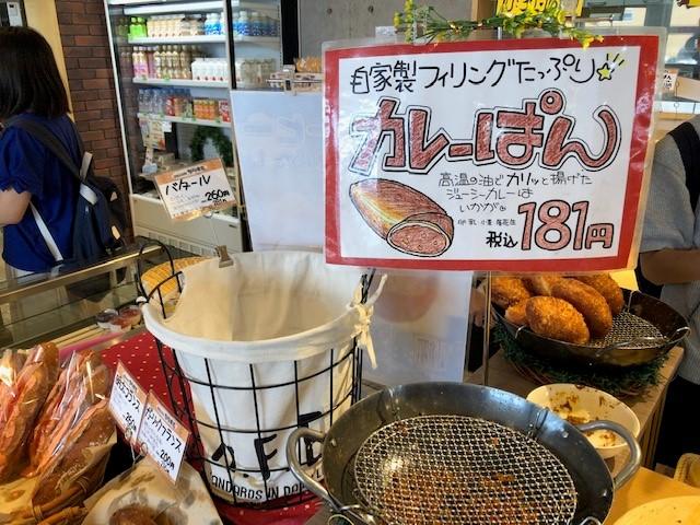 おいしいパン屋さん「リヨン suda ちらすと」 - シティテラス ...